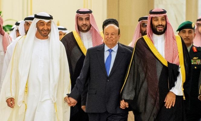 اليمن: السعودية تقترح حلا سياسيا وتحذير أممي من التصعيد