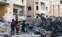 سورية: مقتل 6 أشخاص بينهم مدنيّون إثر تفجير  سيارة مُفخّخة