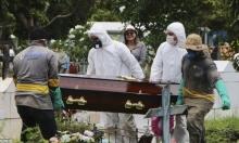 كورونا: ربع مليون وفاة بأميركا والبرازيل والفيروس ينتشر بإسبانيا والصين