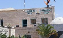 المصادقة على ميزانية مجلس دير حنا المحلي