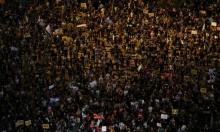 تظاهرة حاشدة أمام مقر نتنياهو.. وأنصاره يعتدون على صحافيين