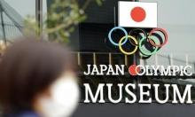 """أولمبياد 2020 المؤجل قد يقام """"أمام جماهير محدودة"""""""