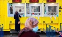 105 إصابات جديدة بكورونا في القدس وإصابتان في غزّة