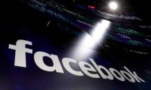 """إيرادات """"فيسبوك""""  تفوق التوقعات"""