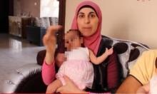 الطيبة: اتهام زوج وفاء مصاروة بقتلها أمام طفلتهما