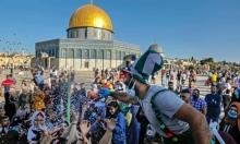 مشاركة واسعة في صلاة العيد بالمسجد الأقصى رغم كورونا