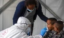 الصحة الإسرائيلية: 689 مصابا بكورونا منذ منتصف ليل الخميس - الجمعة
