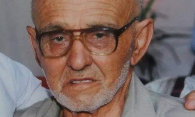 باقة الغربية: وفاة الشخصية الوطنيةفريد إبراهيم أبو مخ