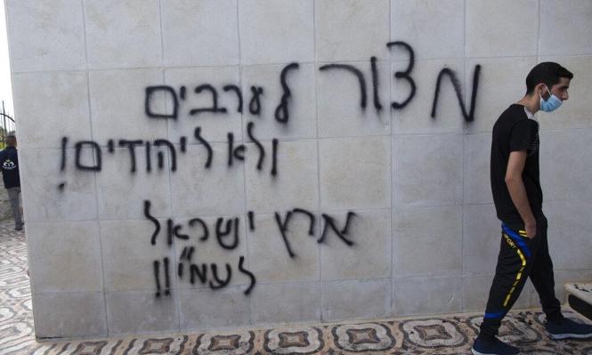 مسؤولون أميركيّون: لا اتصالات مع الإسرائيليين حول الضمّ