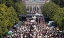 آلاف الألمان يحتجون ضد قيود كورونا