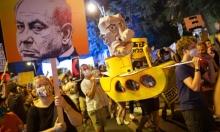 عشرات آلاف المتظاهرين ضدّ نتنياهو وسياسته في 270 موقعا في البلاد