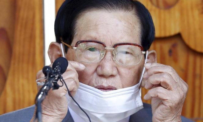 """كوريا الجنوبية: اعتقال رجل دين """"أخفى معلومات عن كورونا"""""""