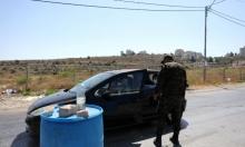 الصحة الفلسطينية: وفاة و225 إصابة جديدة بكورونا