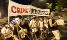 """نتنياهو يعتبر المظاهرات ضده """"محاولة لسحق الديمقراطية"""" ويهاجم وسائل الإعلام"""