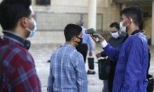 مُصابو كورونا يتجاوزون 18 مليونًا عالميا وعدد إصابات قياسي فيإيران