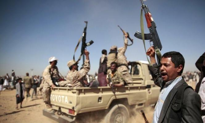 """الحوثيون: """"مقتل وجرح العشرات"""" في هجوم بنجران السعودية"""