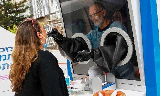 الصحة الإسرائيلية: 7 وفيات بكورونا ترفع الحصيلة لـ536
