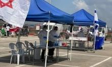 36 إصابة جديدة بكورونا فيأم الفحم خلال العيد