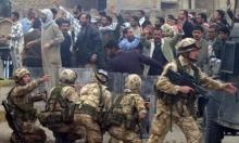 هل أعدمت القوات الخاصة البريطانية مدنيين في أفغانستان؟