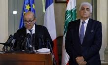 استقالة وزير الخارجية اللبناني ناصيف حتي