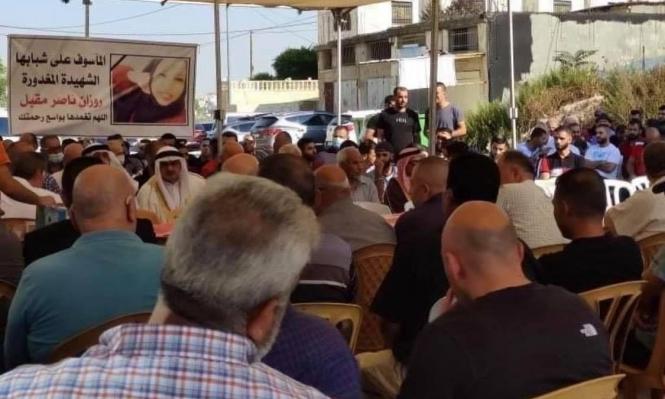 مقتل رزان مقبل: نحو نصف مليون شيكل لأهل الضحيّة بموجب اتّفاق عشائريّ