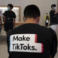 """الحرب على """"تيك توك"""".. البيع أو الحظر.. وبكين ترُد"""