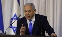 نتنياهو عن الهجمات الإسرائيلية في سورية: ضربنا الخلية ومن أرسلها