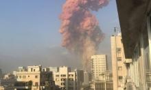 """""""بيروت مدينة منكوبة"""": عشرات الإصابات في انفجار هائل"""