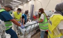 رصد مُصابة بفيروس كورونا من اللد في إيلات