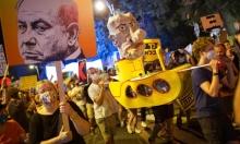 أزمة الميزانية: الحريديون يهددون بتفكيك حلفهم مع نتنياهو