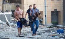 """""""المتابعة"""": نقف إلى جانب الشعب اللبناني في مواجهة الانفجار"""