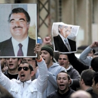 المحكمة الدولية تؤجل النطق بالحكم في اغتيال الحريري