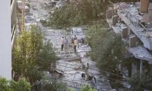 آثار الدمار في بيروت