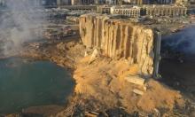 ما تبقى من ميناء بيروت