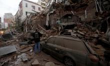 حطام بناية في بيروت