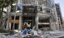 ماذا نعرف عن انفجار مرفأ بيروت؟
