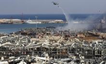 كيف وصل لبنان إلى كارثة الانفجار؟