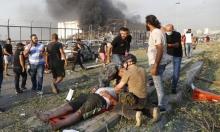 باريس: فتح تحقيق إثر إصابة 21 فرنسيا على الأقل بانفجار بيروت