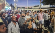 الأردن: مواجهات بين الأمن ومحتجين على إغلاق نقابة المعلمين