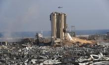 تحليلات إسرائيلية: انفجار مرفأ بيروت سيغير واقع لبنان
