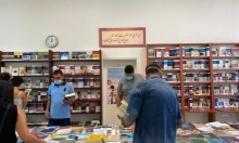 الثقافة العربية تمدد معرض الكتاب السنوي لغاية السبت