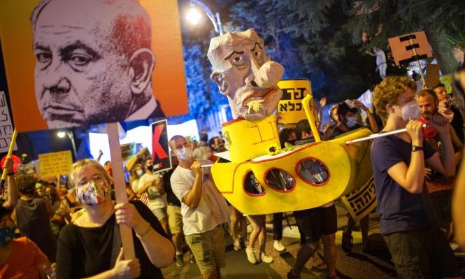 نتنياهو: المظاهرات تنظم من فنادق فاخرة وأبراج عالية ولا تعبر عن المتضررين من كورونا