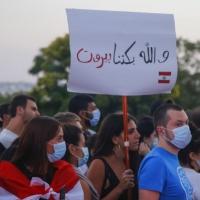 انفجار بيروت: العالم يتحرك لإسعاف وإغاثة لبنان