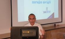 قياسا بعدد السكان: انتشار كورونا في إسرائيل الأعلى في العالم