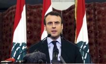 ماكرون: دون إصلاحات.. معاناة لبنان ستتواصل