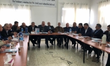 لجنة المتابعة تدعو للمساهمة في حملة الإغاثة الوحدوية لدعم لبنان