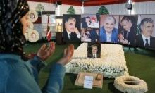 انفجار بيروت: المحكمة الدولية تؤجل النطق بالحكم باغتيال الحريري
