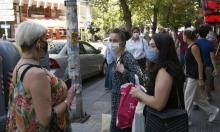 كورونا: معدل وفيات قياسي بأميركا والبرازيل وتركيا تعاود التقييدات