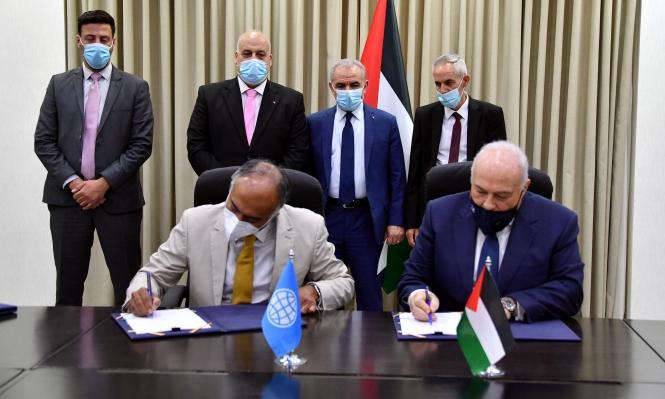 الحكومة الفلسطينية تقترض 30 مليون دولار من البنك الدولي لمجابهة كورونا