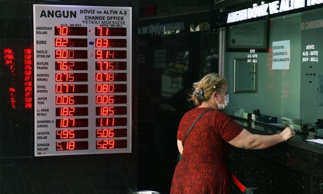 الليرة التركية تتراجع إلى أدنى مستوى في تاريخها أمام الدولار